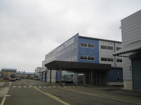ツガミ 長岡工場